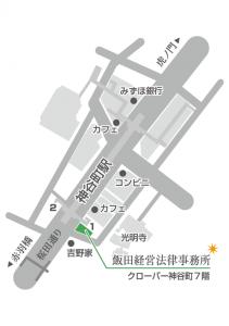 iidakeiei_map_mojiari (2)